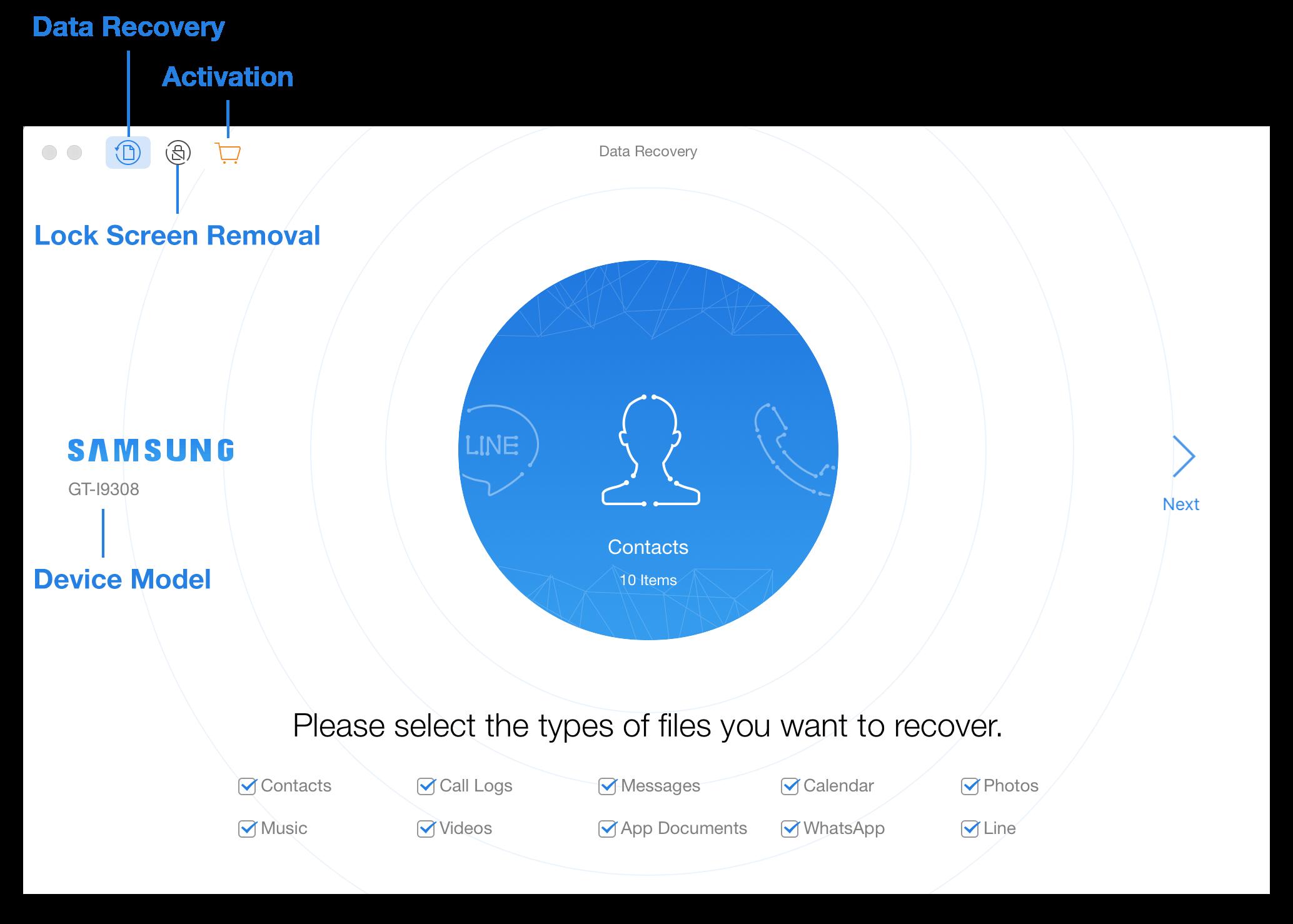 الواجهة الرئيسية لبرنامج PhoneRescue for Android