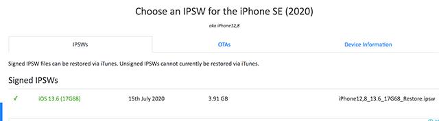 اختر IPSW لطراز