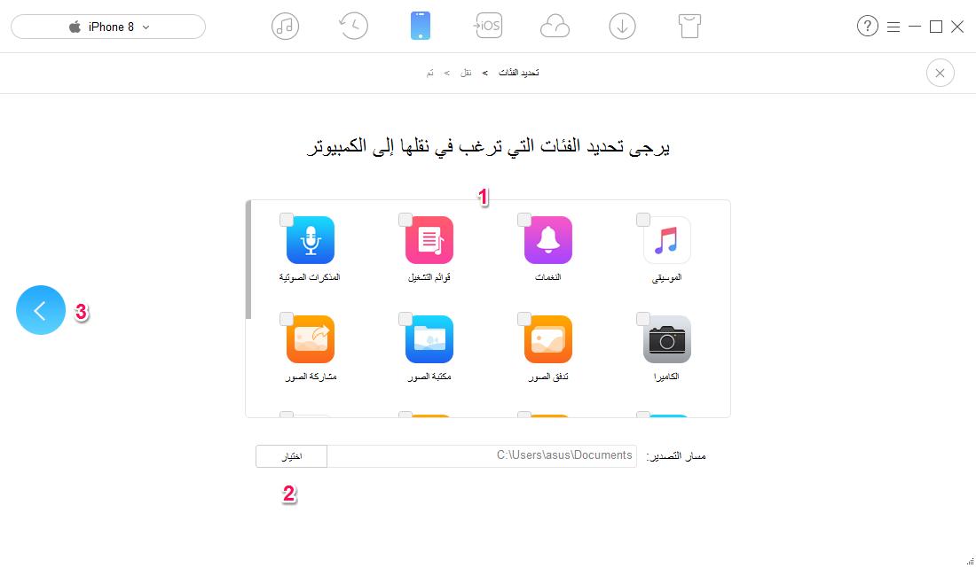 طريقة بديلة لإصلاح مشكلة لا يمكن عمل النسخ الاحتياطي إلى iCloud