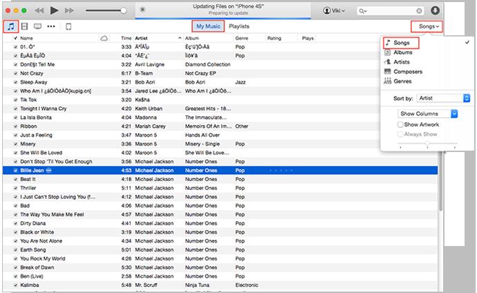كيفية حذف الأغاني من iPod/iPod touch ومكتبة iTunes - الطريقة الثانية