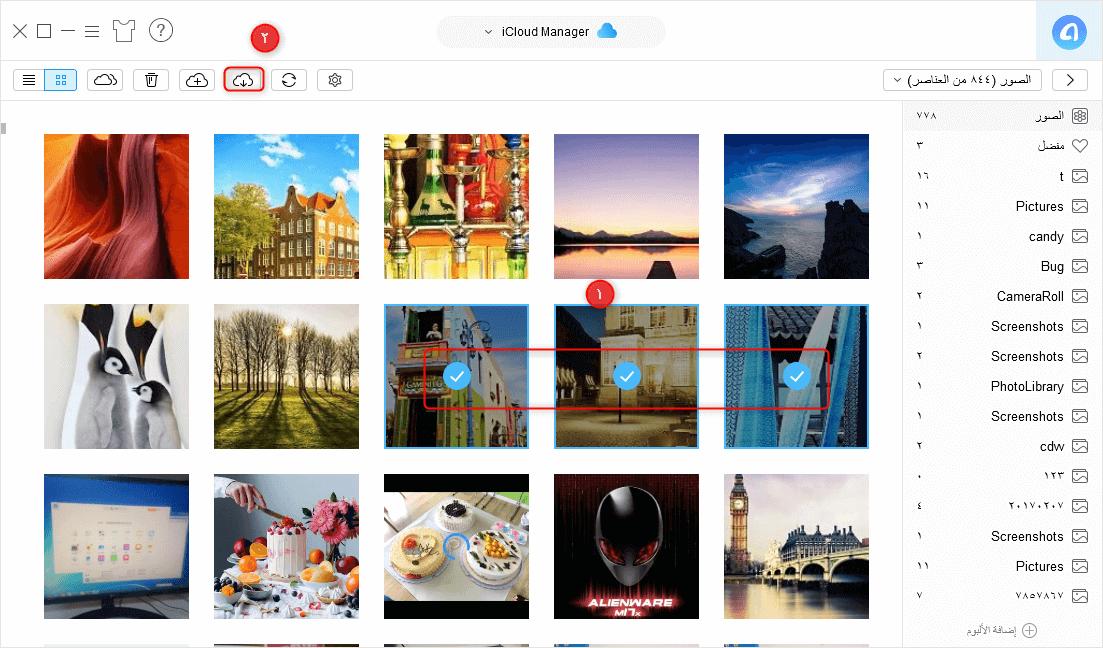 كيفية تنزيل الصور من iCloud إلى الأيفون X/XS/XR بشكل انتقائي - الخطوة الثالثة