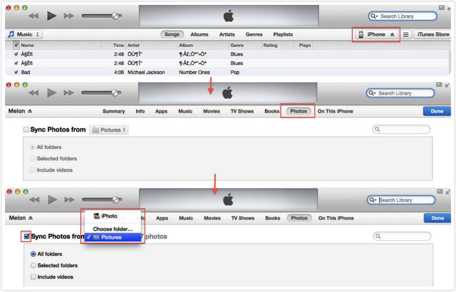 كيفية نقل الصور من الأيفون إلى الأيفون باستخدام iTunes