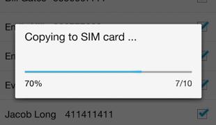نقل الاسماء من الاندرويد إلى الاندرويد باستخدام بطاقة SIM
