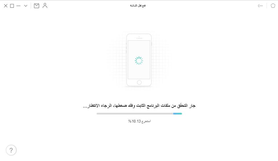 تمت إزالة رمز مرور الشاشة بنجاح