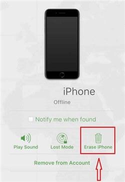 حدد محو iPhone