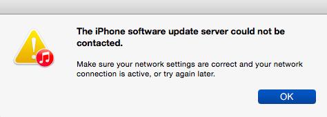 مشاكل iOS 11 – تعذر الاتصال بخادم تحديث البرامج