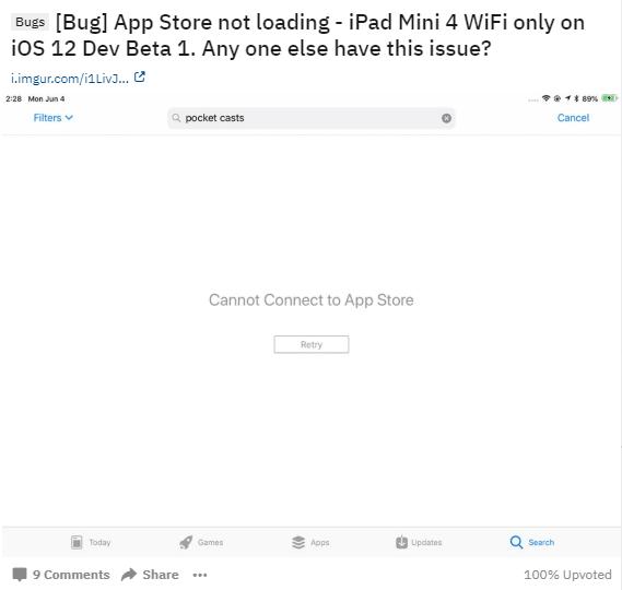 مشكلة iOS 12 - إذا تعذر عليك الاتصال بـ App Store