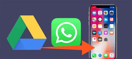 استعادة WhatsApp من Google Drive إلى iPhone