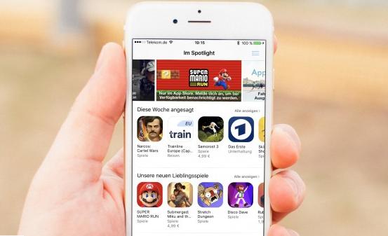 App Store Suche funktioniert nicht
