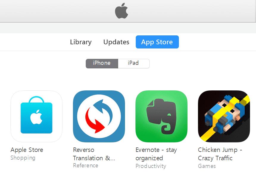 App Store in iTunes 12.6.3 integrieren