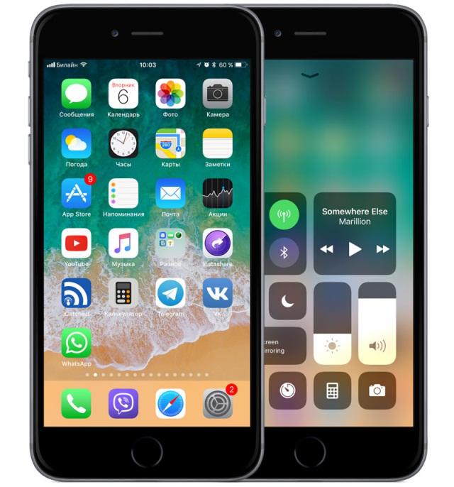 Vorbereitungen für iOS 11 Update