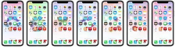 iPhone Hintergrundbilder für Dock ausblenden