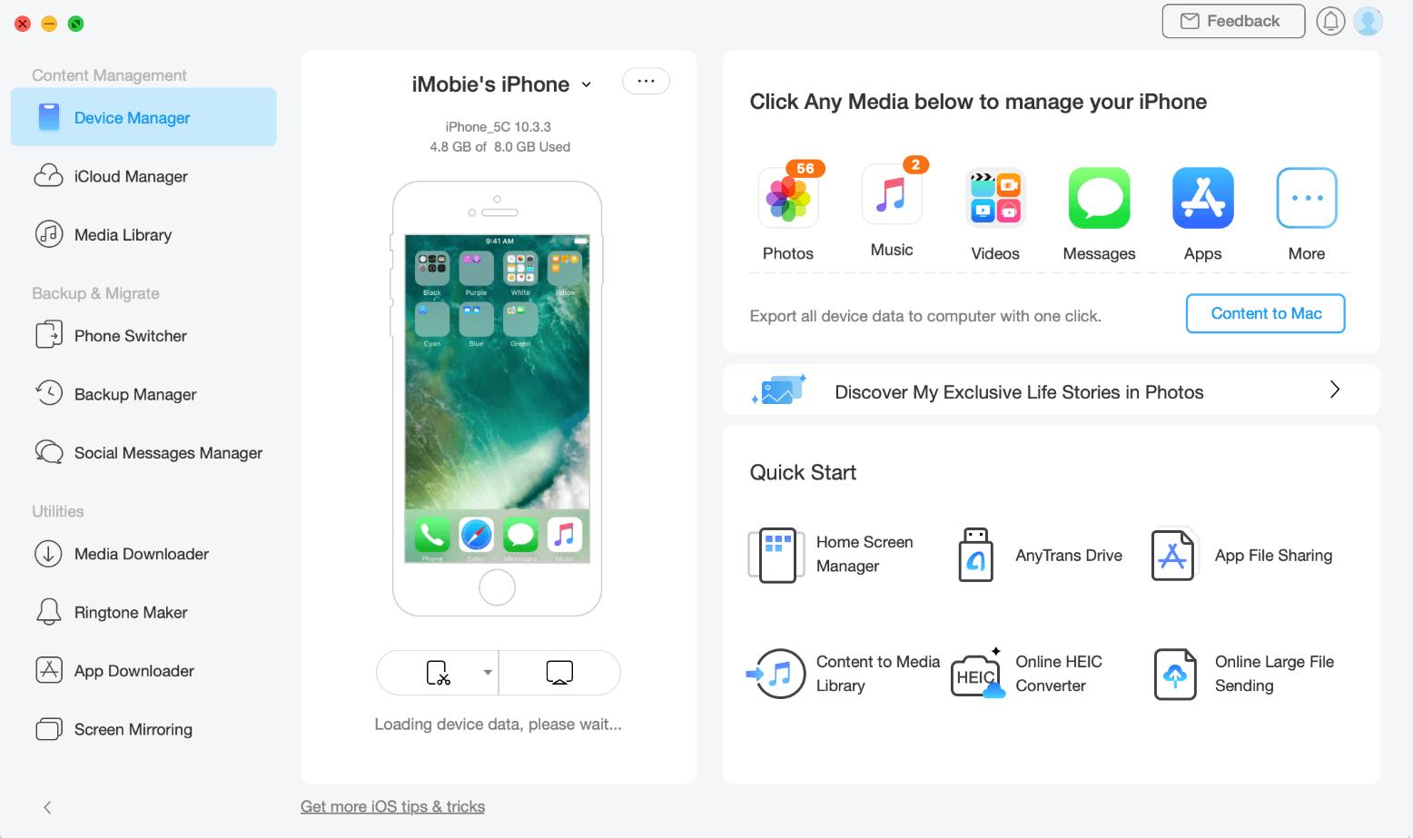 App File Sharing-2