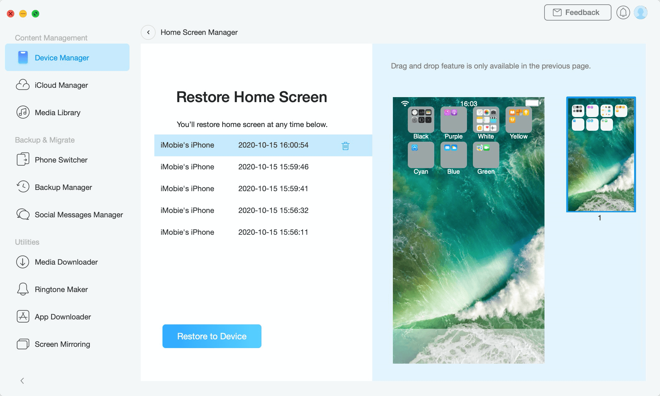 guideat-restore-home-screen-3