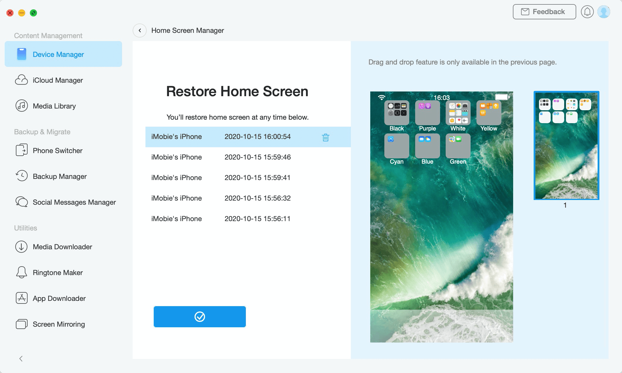 guideat-restore-home-screen-4