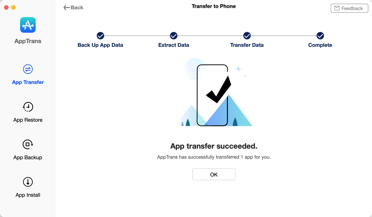 App Transfer Succeed