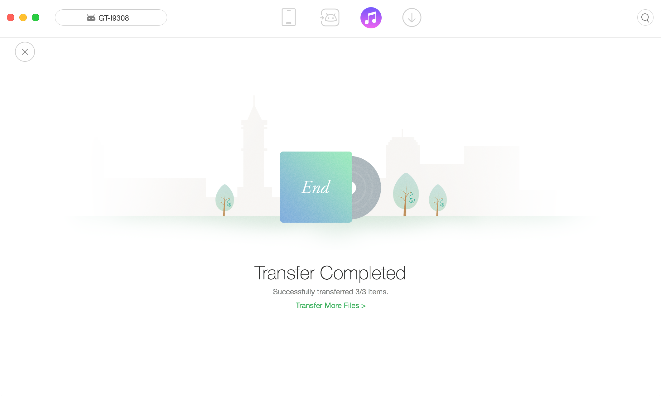 Files Transfer Completed Page