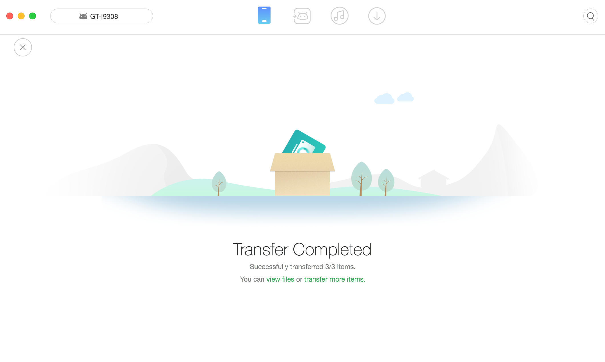 Transfer Completed Page