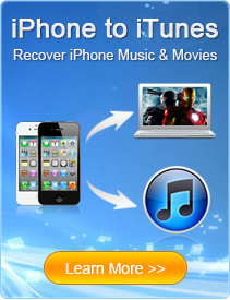 PhoneTrans Pro - Recover iPhone Music & Movies
