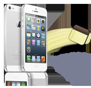 backup notes