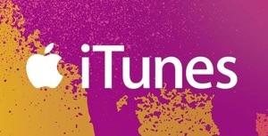 Fix iTunes Error
