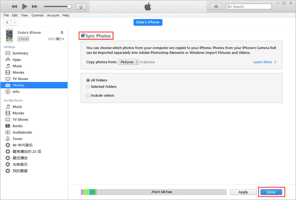 How to Download Photos from iCloud to New iPhone via iCloud.com - Step 3