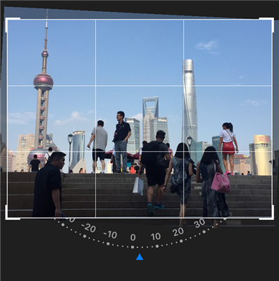 Crop a Photo in Photos for iPhone