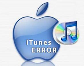 (iTunes Error 27)