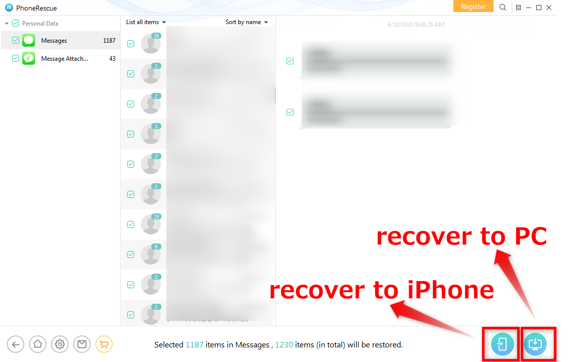 How to Get Backup Deleted Messages from iTunes Backup –Step 4
