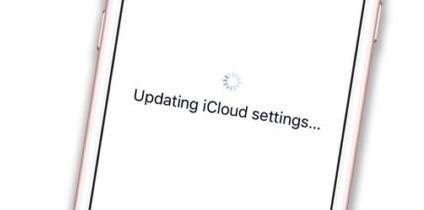 iPhone Stuck on Updating iCloud Settings