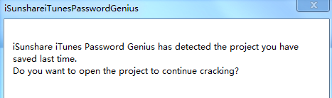 password genius review