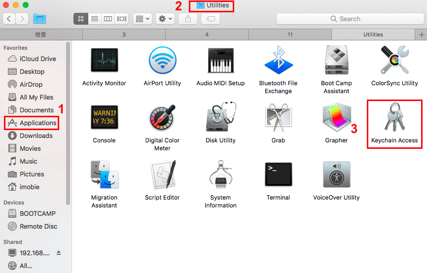 iTunes Backup Password Recovery via Keychain - Step 1