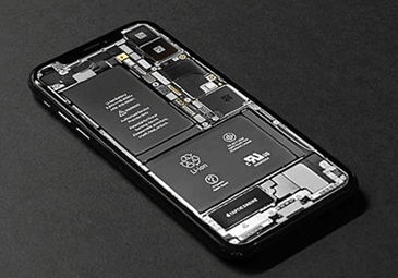 Remove the Battery from your Phone