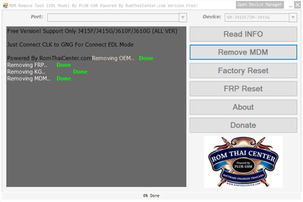 Samsung MDM Unlock Tool - EDL Mode