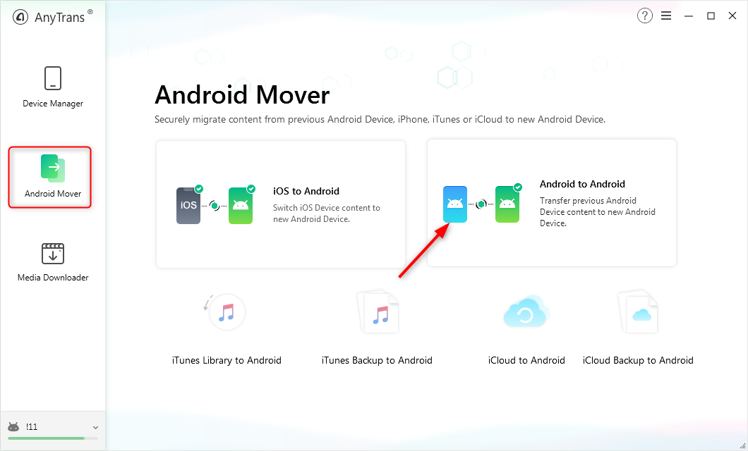 Transfer Calendar from Android to Android - Step 1