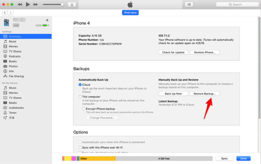 How to Transfer Data from iOS to iOS with iTunes – Step 3