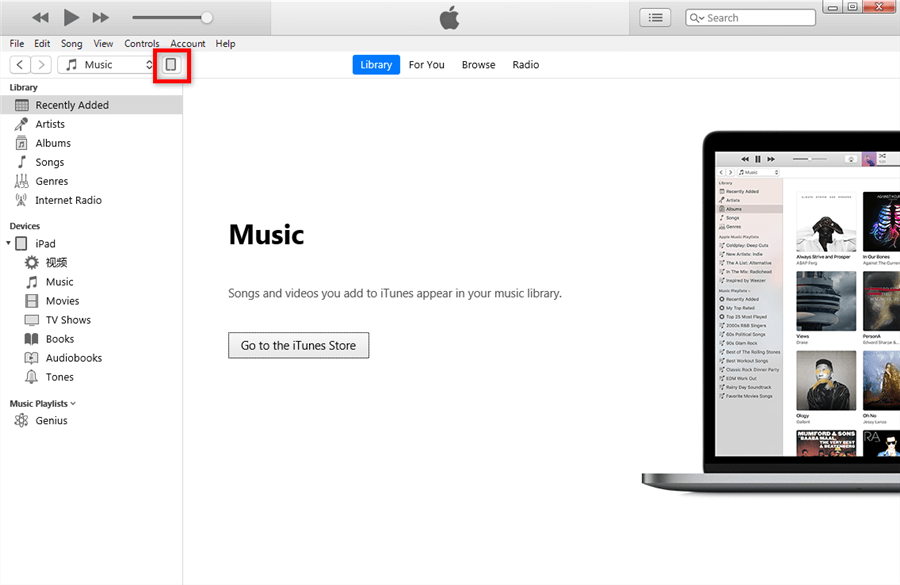 How to Transfer Files from iPad to Windows PC with iTunes - Step 2