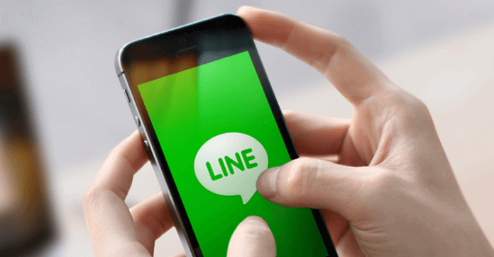 Transfer Line Chat History