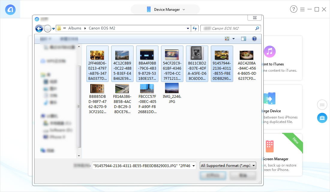 How to Transfer Photos from Computer to iPhone 6/6s (Plus) – Step 2