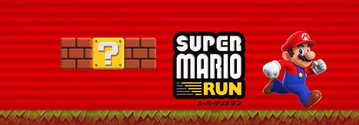 Tips for Super Mario Run