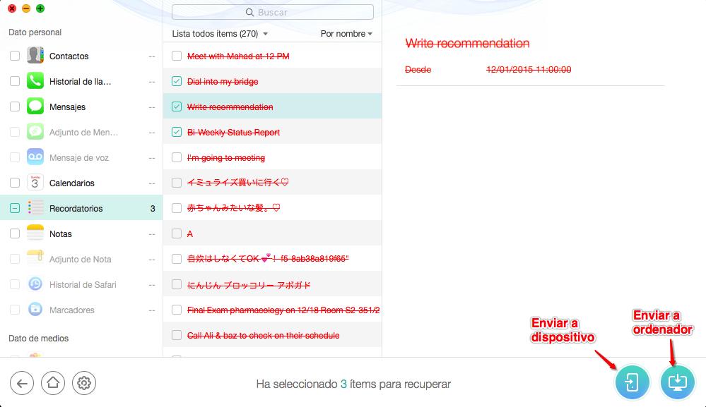 Cómo descargar Copia de seguridad de iCloud con PhoneRescue – Paso 4