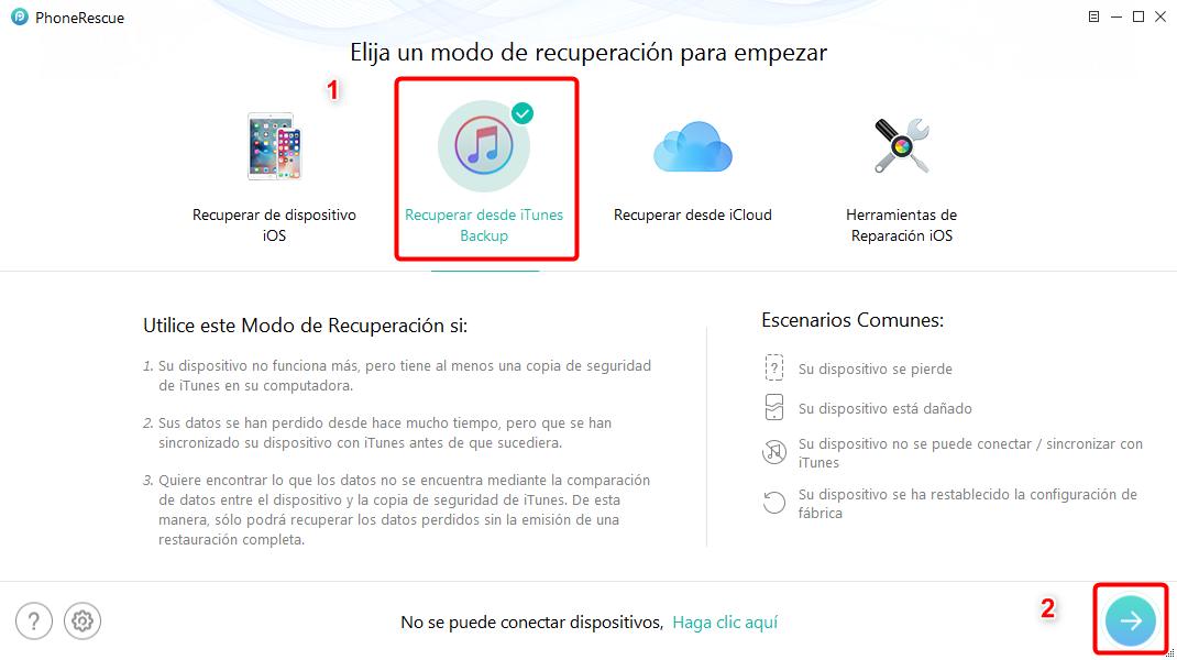 Cómo acceder las copias de seguridad de iTunes - Paso 2