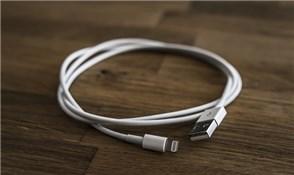 883b3b3b7ba Solución iPhone: cable o accesorio no es compatible - iMobie Inc.