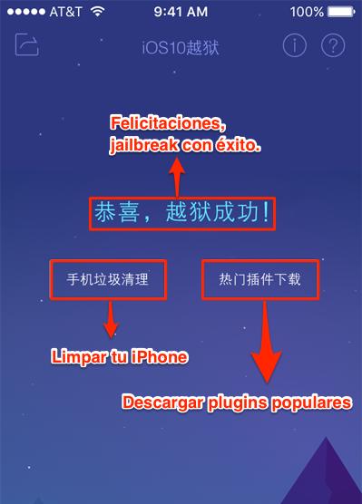 Jailbreak iOS 11.1/11.2/11.2