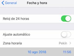 El iPhone no se puede conectarse al App Store