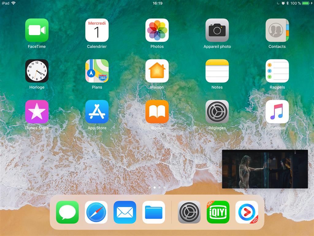 Mode Image dans l'image pour iPad