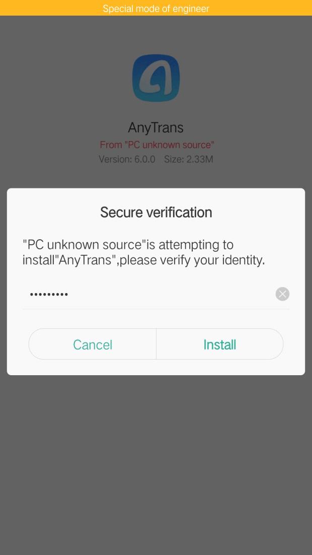 Vérifiez l'identité en entrant le mot de passe de votre compte