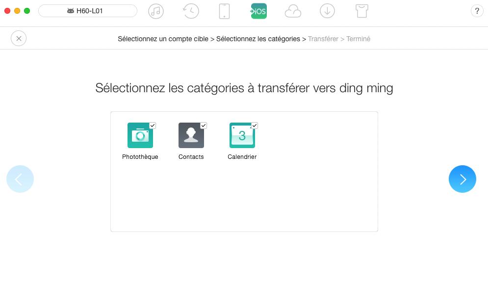 Sélection de fichiers à transférer