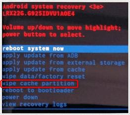 Activer le débogage USB via Recovery Mode