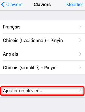 Comment ajouter un clavier sur iPhone - étape 3